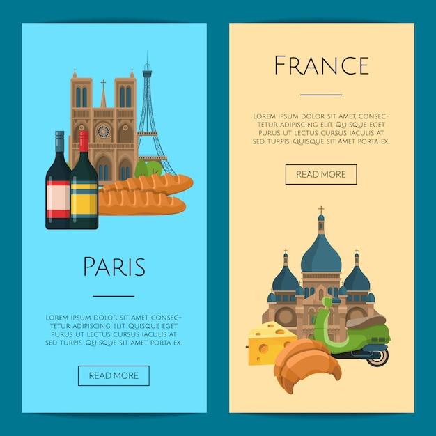 Francuski urok. wektorowa kreskówki francja widoków przedmioty ilustracyjni Premium Wektorów