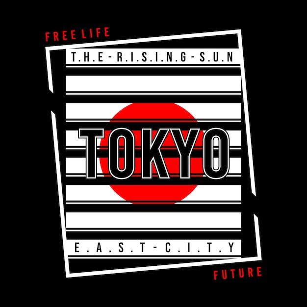 Free Life Typography T Shirt Design Premium Wektorów