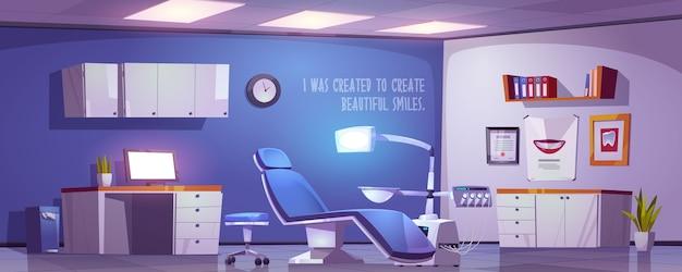 Gabinet Dentystyczny, Wnętrze Gabinetu Kliniki Dentystycznej, Gabinet Stomatologiczny, Miejsce Pracy Ortodonty Z Nowoczesnym Krzesłem Wyposażonym W Zintegrowany Silnik I Oświetlenie Chirurgiczne, Ilustracja Kreskówka Darmowych Wektorów