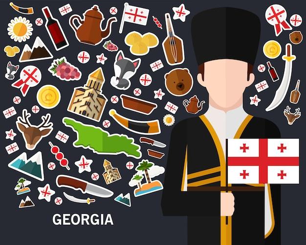 Gruzja Koncepcji Tła. Płaskie Ikony Premium Wektorów