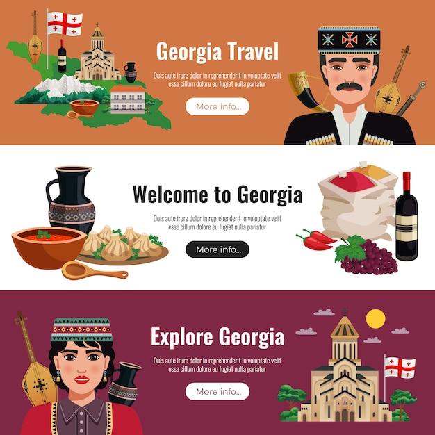 Gruzja Podróżuje Płasko Poziomej Stronie Banery Z Narodowymi Tradycjami Kulturowymi Jedzenie Wino Charakterystyczne Dla Przyrody Darmowych Wektorów