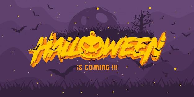 Halloween nadchodzi banner tekstowy Premium Wektorów