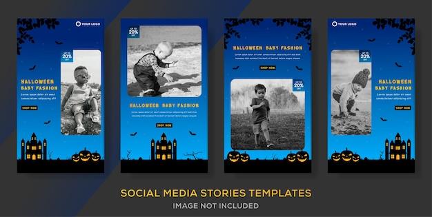 Halloweenowa Moda Dla Niemowląt Sprzedaż Szablon Opowieści Post. Premium Wektorów