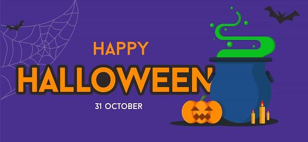 Halloweenowy Płaski Tło Premium Wektorów