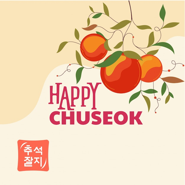 Happy Chuseok Day Lub Mid Autumn Festival Premium Wektorów
