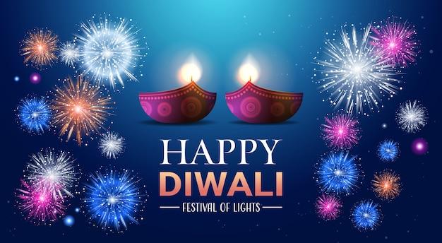 Happy diwali tradycyjne indyjskie światła hinduskie święto uroczystości banner Premium Wektorów