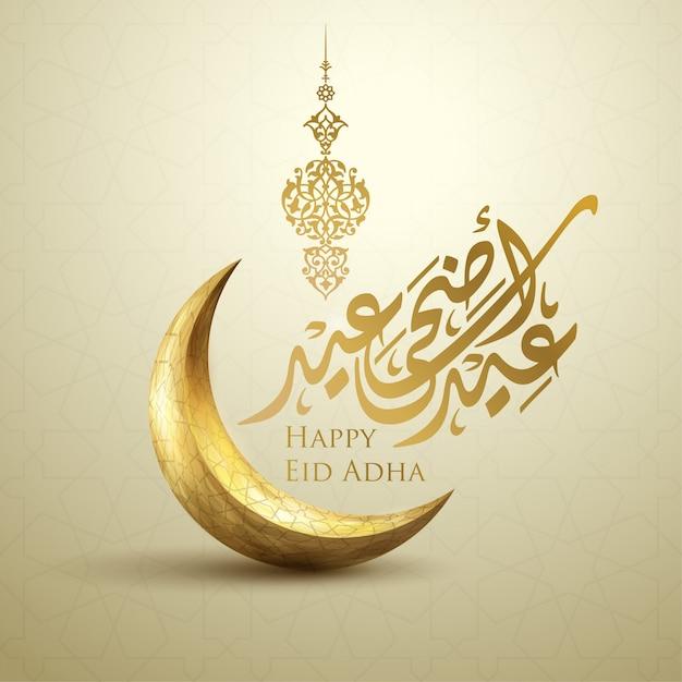 Happy eid adha mubarak z życzeniami Premium Wektorów