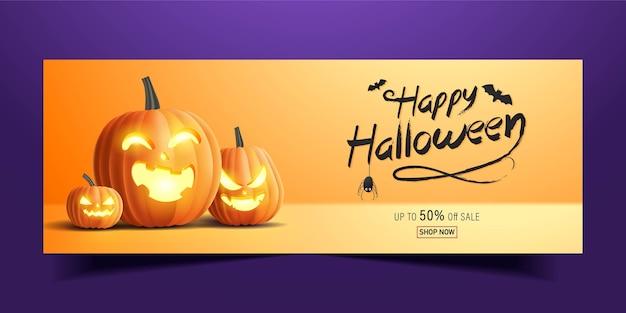 Happy Halloween Banner, Baner Promocji Sprzedaży Z Dyni Halloween. Ilustracja 3d Premium Wektorów