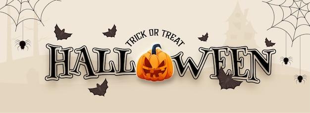 Happy Halloween Concept Premium Wektorów