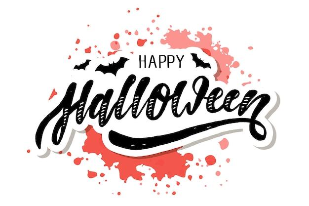 Happy halloween napis kaligrafia pędzla tekst holiday naklejki akwarela Premium Wektorów
