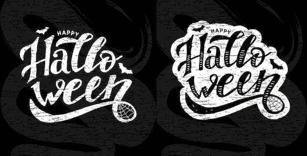 Happy halloween napis kaligrafia pędzla tekst wakacje wektor naklejki Premium Wektorów