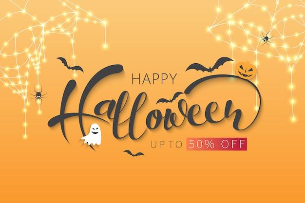 Happy halloween sprzedaż banery lub zaproszenie na przyjęcie. Premium Wektorów