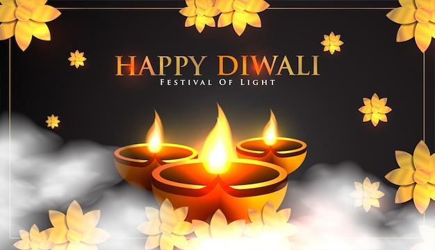 Happy indian diwali celebration background Premium Wektorów