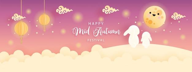 Happy Mid Autumn Festival Na Kartę I Baner Z Cute Bunny, Pełni Księżyca I Latarnią Premium Wektorów