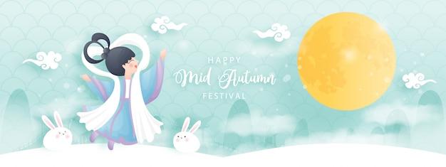 Happy Mid Autumn Festival Z Pięknym Lotosem I Króliczkiem, Pełnia Księżyca. Ilustracja Cięcia Papieru. Premium Wektorów
