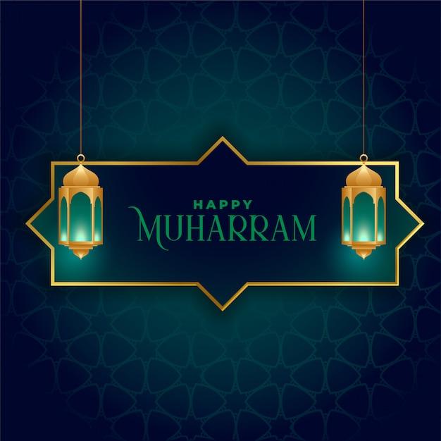 Happy Muharram Celebracja Islamskiego Pozdrowienia Darmowych Wektorów