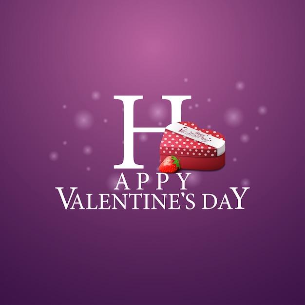 Happy valentine's day - logo z prezentem Premium Wektorów