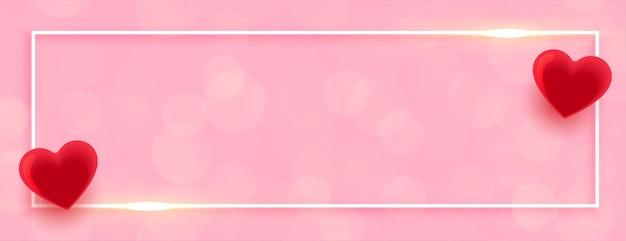 Happy Valentines Day Szeroka Ramka Z Miejscem Na Tekst Darmowych Wektorów