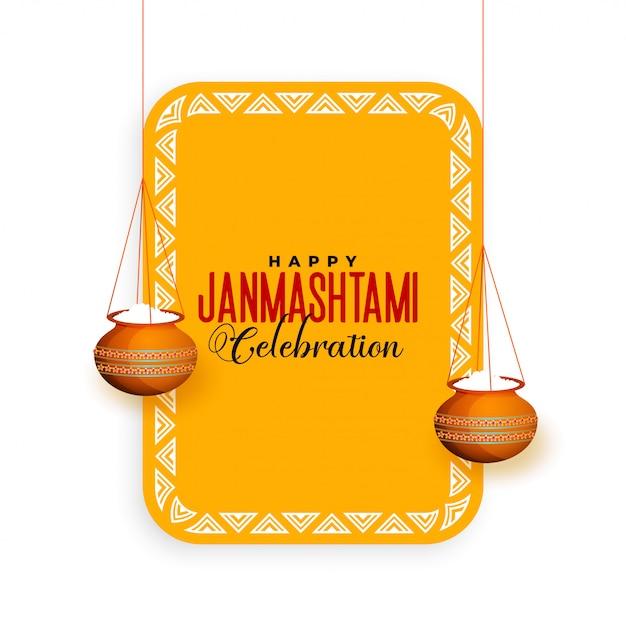 Hinduskie święto janmashtami Darmowych Wektorów