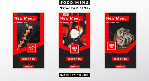 Historie Instagram Menu żywności Premium Wektorów