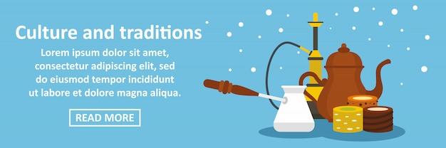 Horyzontalna koncepcja kultury i tradycji indyka banner Premium Wektorów