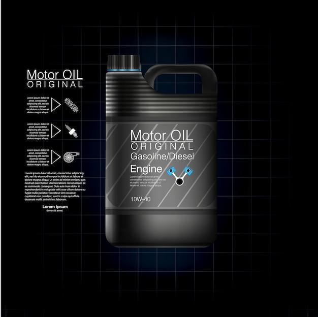Ikona Ultrafioletowego Kremu Z Filtrem. Ikona Ochrony Uv. Ilustracja Premium Wektorów