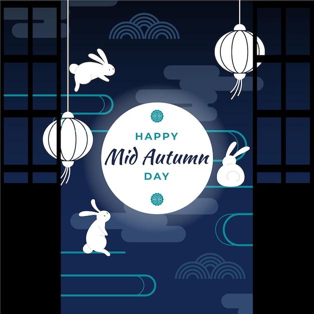 Ilustracja Festiwalu Połowy Jesieni Z Latarniami I Księżycem Premium Wektorów