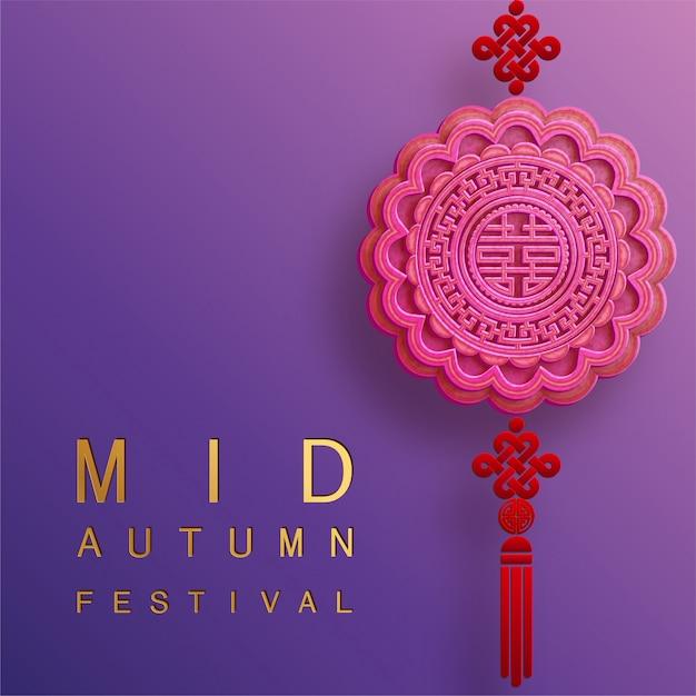 Ilustracja Festiwalu Połowy Jesieni Premium Wektorów