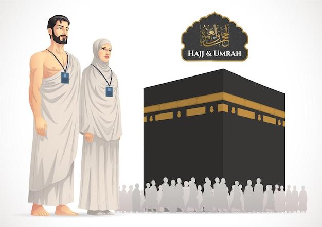 Ilustracja Hadżdż I Umrah Premium Wektorów