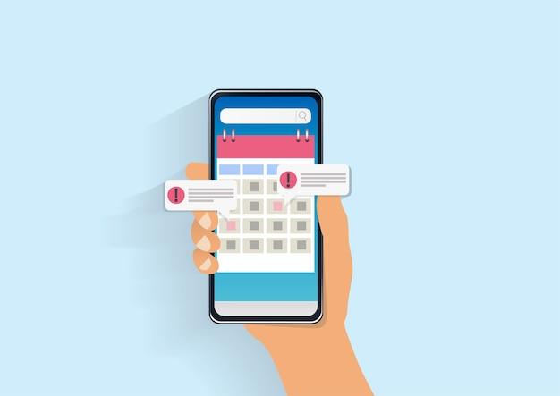 Ilustracja Kalendarza Smartfona Premium Wektorów