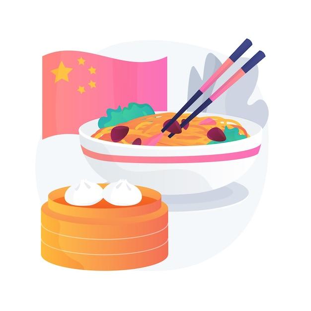Ilustracja Koncepcja Streszczenie Chińskie Jedzenie. Azjatyckie Jedzenie Na Wynos, Kuchnia Chińska, Restauracja Na Wynos, Gotowanie Dim Sum, Bufet Porcelanowy, Dostawa Nowoczesnego Menu Orientalnego Darmowych Wektorów