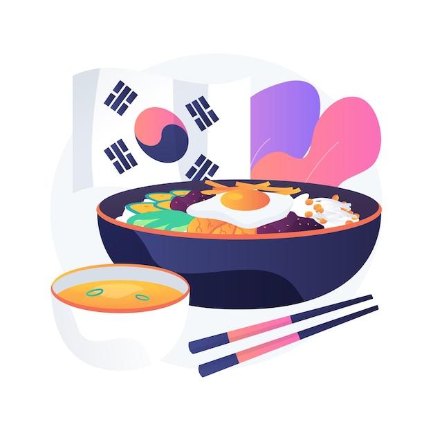 Ilustracja Koncepcja Streszczenie Kuchni Koreańskiej. Menu Restauracji Z Kuchnią Orientalną, Dostawa Koreańskiej żywności, Targ Dla Smakoszy, Przyprawa Azjatycka, Dania Na Wynos, Tradycyjne Jedzenie Darmowych Wektorów
