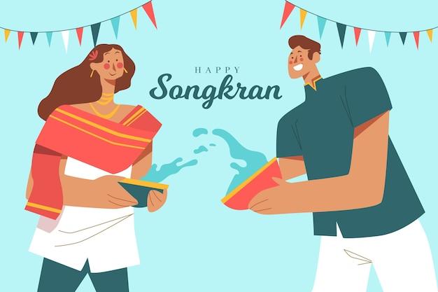 Ilustracja Ludzie Bawić Się Przy Songkran Festiwalem Darmowych Wektorów
