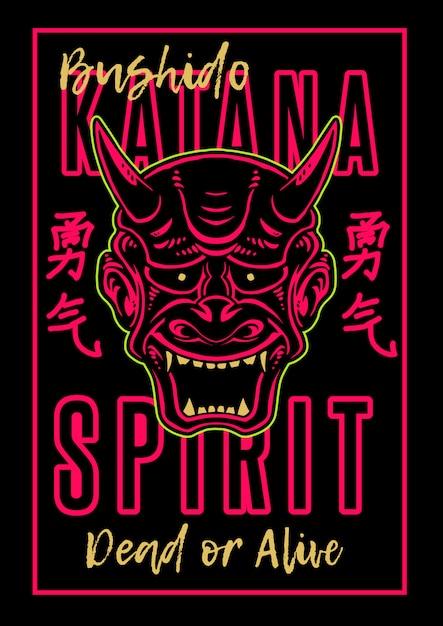 Ilustracja oni maska ninja demon japonia z paletą kolorów lat 90. japońskie tradycyjne słowa kanji oznaczają odwagę. Premium Wektorów