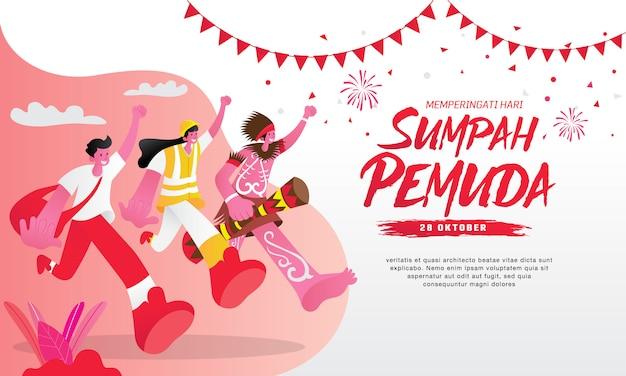 Ilustracja. Selamat Hari Sumpah Pemuda. Tłumaczenie: Szczęśliwy Indonezyjski Przyrzeczenie Młodzieży. Nadaje Się Do Kart Okolicznościowych, Plakatów I Banerów Premium Wektorów