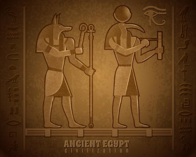 Ilustracja Starożytnego Egiptu Darmowych Wektorów