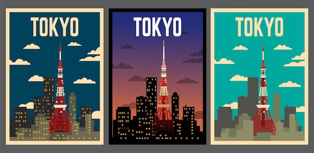 Ilustracja Tokio W Płaskiej Konstrukcji Premium Wektorów