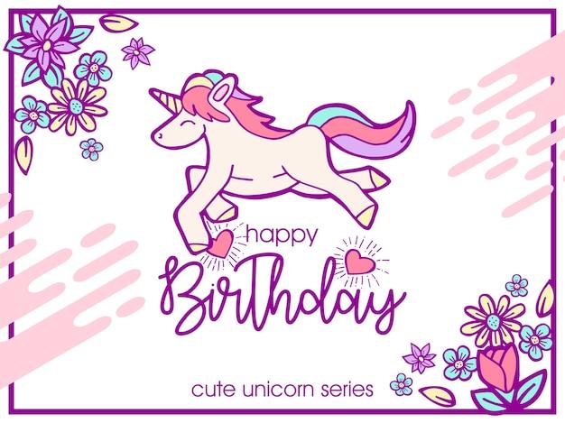 Ilustracja urodziny słodkie pozdrowienia jednorożca Premium Wektorów