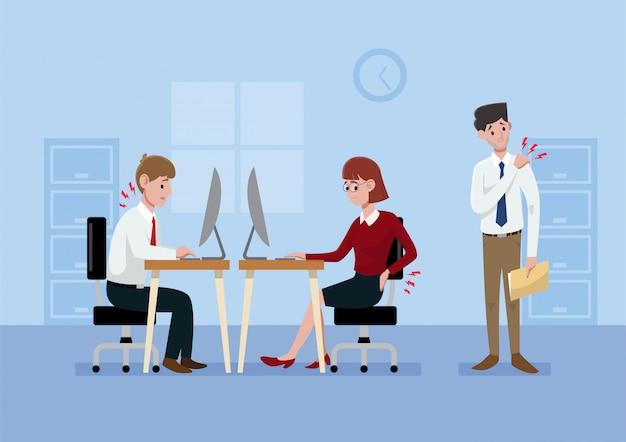 Ilustracja Zespołu Biurowego Premium Wektorów