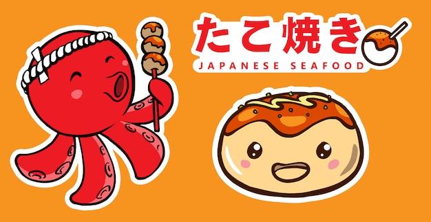 Ilustracje takoyaki Premium Wektorów