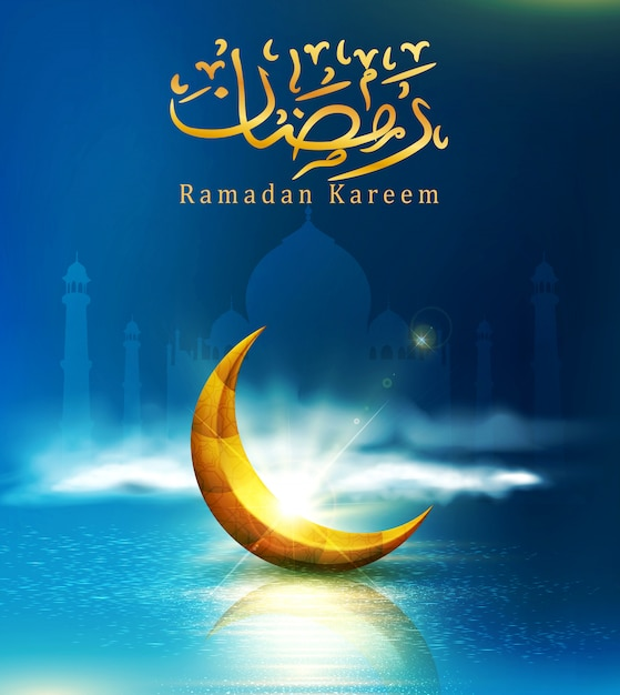 Ilustracji wektorowych. kartkę z życzeniami do ramadan kareem z 3d złoty półksiężyc Premium Wektorów