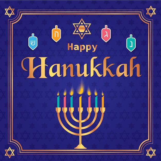 Ilustracyjny Wektor Szczęśliwy Hanukkah Projekta Kartka Z Pozdrowieniami Premium Wektorów