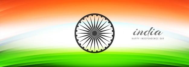 Indyjski Dzień Niepodległości Transparent Premium Wektorów