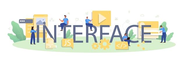 Interfejs Typograficzny Nagłówka. Poprawa Wyglądu Interfejsu Strony Internetowej. Premium Wektorów