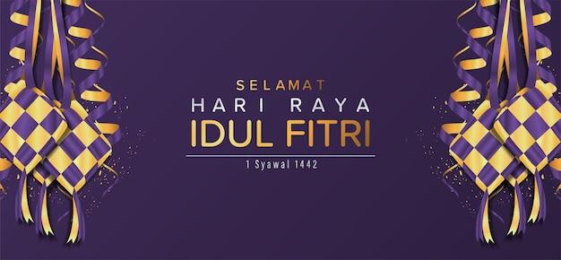 Islamska Karta Z Pozdrowieniami Eid Mubarak Realistic Ketupat Satin Premium Wektorów