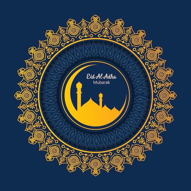 Islamska pielgrzymka dla pozdrowienia eid al adha Premium Wektorów