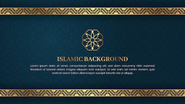 Islamski Arabski Luksusowy Elegancki Tło Z życzeniami Szablon Projektu Z Dekoracyjnym Złotym Ornamentem Ramki Premium Wektorów