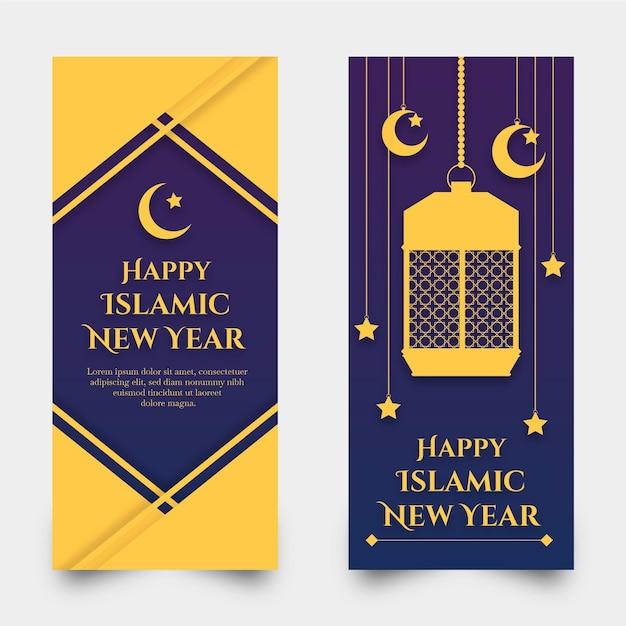 Islamski Nowy Rok Banner Darmowych Wektorów