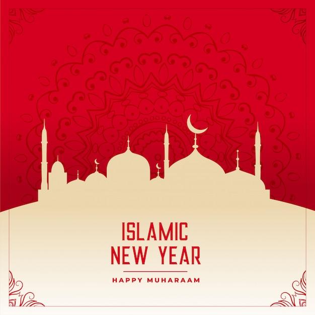 Islamski nowy rok pozdrowienie meczet tło Darmowych Wektorów