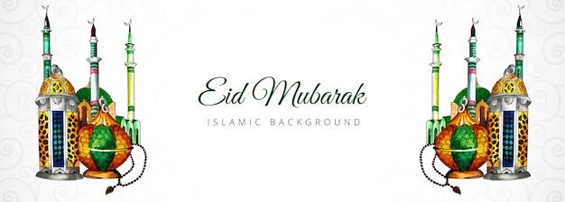 Islamski Projekt Eid Mubarak Banner Darmowych Wektorów